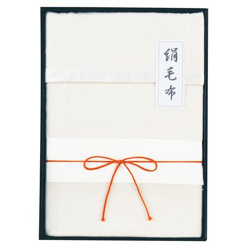 皇室献上メーカーが作ったシルク毛布桐箱入 SL-300