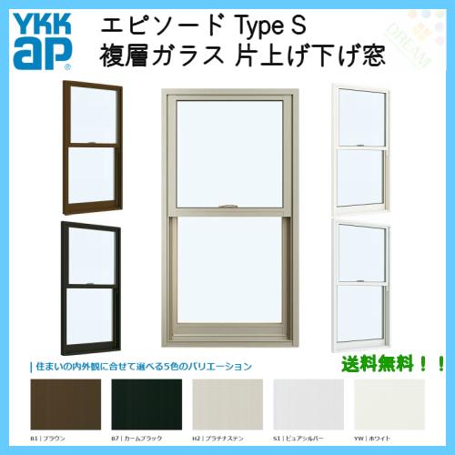FIX窓 YKKap YKK W780×H970 樹脂アルミ複合サッシ 建材屋 07409 エピソード 複層ガラス サッシ