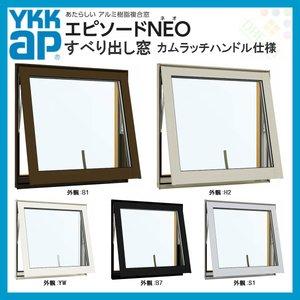 1着でも送料無料 樹脂アルミ複合サッシ 複層 すべり出し窓 装飾窓 カムラッチハンドル仕様 06003 W640×H370mm YKKap エピソードNEO 06003 複層 装飾窓 高断熱 高遮熱 アルミ樹脂複合窓 家族みんなにやさしい あたらしいアルミ樹脂複合窓, アゲマツマチ:9b11ef74 --- fukuoka-heisei.gr.jp