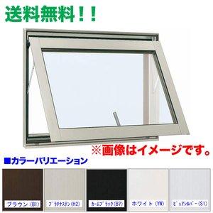 【お気に入り】 YKKap フレミングJ すべり出し窓 07405 W780×H570mm PG 複層ガラス カムラッチハンドル仕様 YKK アルミ サッシ リフォーム DIY, ウタノボリチョウ 4cb15009