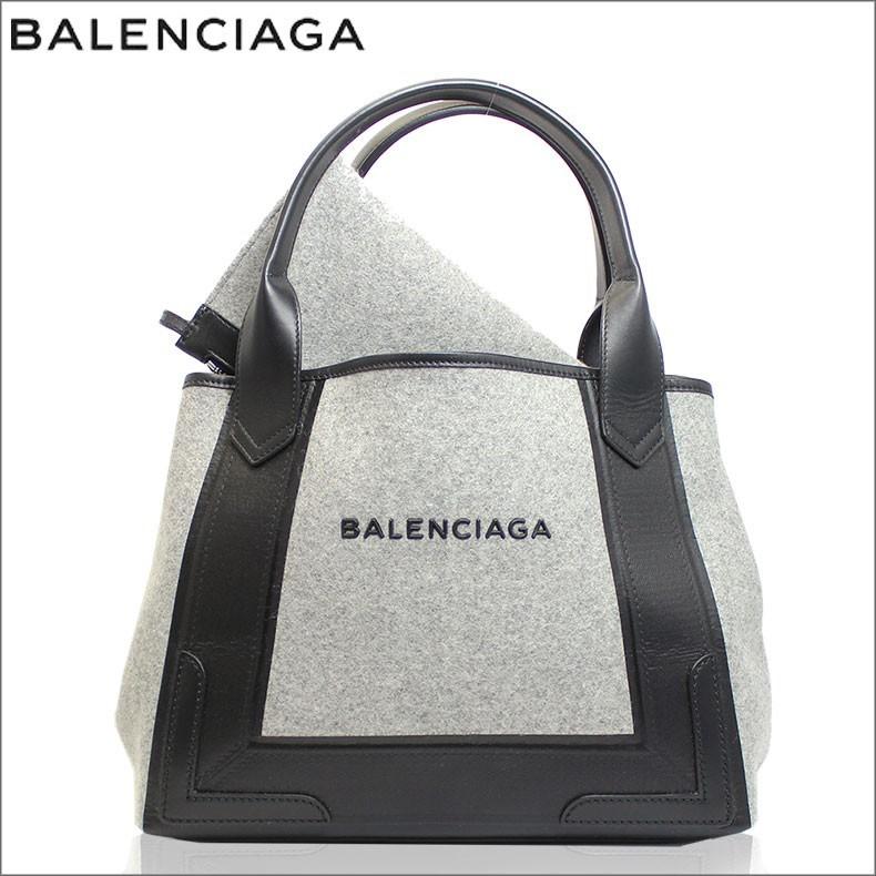 バレンシアガ BALENCIAGA バッグ グレー フェルト|ファッションラボ【ポンパレモール】
