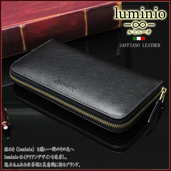 65015aedb233 ランキング常連のイタリアンデザインで定評のあるluminioからイタリアブランド定番のサフィアーノレザー長財布の入荷です。  サフィアーノと銘打たれている素材は、型 ...