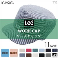 bcd8b6d564a746 Lee CAP ワークキャップ 帽子 ワークキャップ Lee WORKWEAR デニム ヒッコリーストラ.