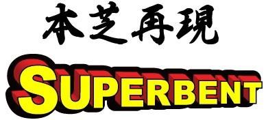 パター練習マットスーパーベント