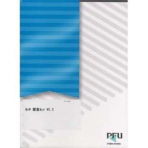 【激安大特価!】  PFU V5.0 BIP 開発キット 開発キット V5.0 ST-7432C【送料無料】BIP 開発キット PFU V5.0 (ST7432C), 赤来町:a5b0c947 --- extremeti.com