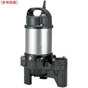 驚きの値段で 鶴見製作所 ツルミ 樹脂製汚物用水中ハイスピンポンプ 50HZ 40PU2.15-50HZ, サラダ スタイル 6a35202a