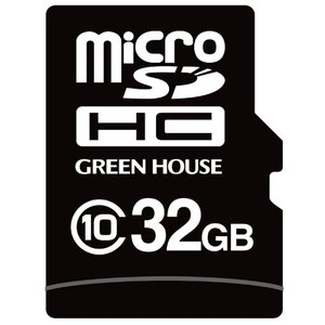 全日本送料無料 グリーンハウス Automotiveに最適 インダストリアルmicroSDHCカード 32GB GH-SDMI-WMA32G【納期:1ヶ月】 【送料無料】Automotiveに最適 インダストリアルmicroSDHCカード 32GB (GHSDMIWMA32G), ラジコン天国名古屋店:7f2f9d48 --- blog.buypower.ng