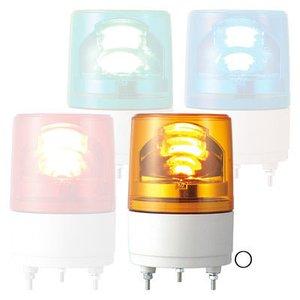 【即発送可能】 パトライト LED小型回転灯 LED小型回転灯 RKE-200-Y(LED) LED小型回転灯 (RKE200Y(LED)), 柴又亀家本舗:d0dfbe5f --- packersormovers.com