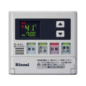 【超歓迎】 リンナイ ガスふろ給湯器用 インターホン・ボイス機能付 給湯器リモコン MC-120VC, 楽器通販KG-NET 019f7bef