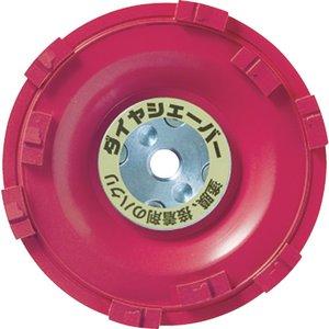 人気の春夏 ナニワ研磨工業 ダイヤシェーバー赤W9 (FN9223) 4955571138026, 大好き 23f0bfd2