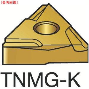 憧れの サンドビック【10個セット】サンドビック T-Max P 旋削用ネガ・チップ T-Max 2035 TNMG160408RK-2 2035【送料無料】【10個セット】サンドビック T-Max P 旋削用ネガ・チップ 2035 (TNMG160408RK2), ホールセール C&Cフジミ:b4994862 --- pyme.pe