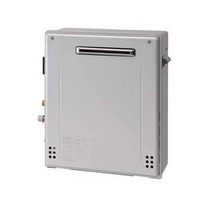品質一番の ノーリツ(NORITZ) 20号 ガスふろ給湯器 ガスふろ給湯器 (GRQC2062SAXBL13A) 隣接設置形 シンプル(オート) (12A 20号/13A用) (GRQC2062SAXBL13A) GRQ-C2062SAX-BL-13A【送料無料】20号 ガスふろ給湯器 隣接設置形 シンプル(オート) (12A/13A用) (GRQC2062SAXBL13A) (GRQC2062SAXBL13A), ブランドショップ よちか:8bce2793 --- deutscher-offizier-verein.de