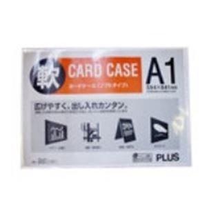 安い割引 その他 (業務用3セット)プラス 再生カードケース ソフト PC-301R A1 ソフト PC-301R ds-1465888 その他【送料無料】(業務用3セット)プラス 再生カードケース ソフト A1 PC-301R (ds1465888), ヘアケアplus:0630b47f --- dpu.kalbarprov.go.id