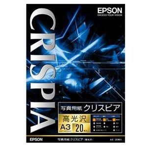 【最安値】 その他 エプソン (まとめ) エプソン EPSON 写真用紙クリスピア<高光沢> その他 A3 KA320SCKR 1冊(20枚)【×2セット 1冊(20枚)】 ds-1572182【送料無料】(まとめ) エプソン EPSON 写真用紙クリスピア<高光沢> A3 KA320SCKR 1冊(20枚)【×2セット】 (ds1572182), タイニーピクシス:7af3e6e6 --- cartblinds.com