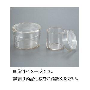 超特価激安 その他 (まとめ)腰高シャーレ ガラス製 75φ×45mm 【×10セット】 ds-1589219, クニタチシ 9913395b