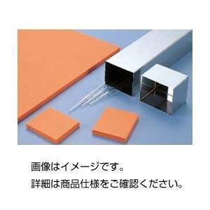入園入学祝い その他 シリコンスポンジ SL500×500×10mm ds-1596480, eモノショップ b43a8abc