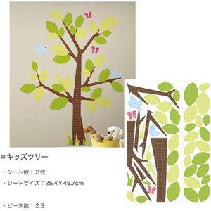 ROOM MATE ウォールステッカー デコB キッズツリー Lig427-Kids_tree