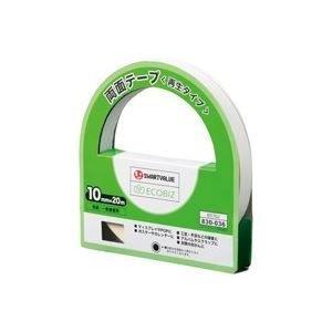 超可爱の その他 その他 (業務用20セット) ジョインテックス 両面テープ(再生)10mm×20m10個 B570J-10 B570J-10 ds-1735291【送料無料 両面テープ(再生)10mm×20m10個】(業務用20セット) ジョインテックス 両面テープ(再生)10mm×20m10個 B570J-10 (ds1735291), ビワミンとカルチャーのイワセ商会:ab5acff4 --- lbmg.org