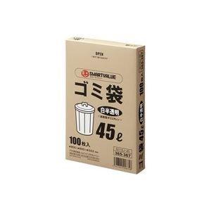 フジオカシ その他 (業務用30セット) ジョインテックス ゴミ袋 LDD 白半透明 45L 100枚 45L N115J-45 LDD N115J-45 ds-1736428【送料無料】(業務用30セット) ジョインテックス ゴミ袋 LDD 白半透明 45L 100枚 N115J-45 (ds1736428), 全粒粉パン工房  ポッポのパン:143ae35e --- ahead.rise-of-the-knights.de
