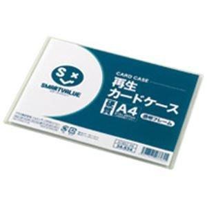【 新品 】 その他 D160J-A4-20 (業務用10セット) ジョインテックス 再生カードケース硬質透明枠A4 D160J-A4-20 ds-1741857【送料無料】(業務用10セット) ジョインテックス 再生カードケース硬質透明枠A4 D160J-A4-20 (ds1741857), 藍着堂:2478f4d2 --- extremeti.com