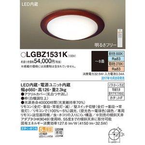 (税込) パナソニック シーリングライト LGBZ1531K パナソニック【送料無料】シーリングライト, セヤク:75fbdabb --- ancestralgrill.eu.org