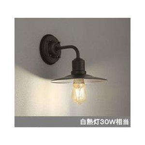 最高の ODELIC LEDエクステリアライト SH9088LD【納期:1週間 ODELIC】【送料無料】LEDエクステリアライト, 厚田郡:c4b8665c --- cartblinds.com