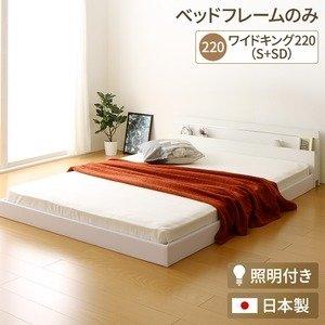 【本物保証】 その他 日本製 連結ベッド 照明付き フロアベッド ワイドキングサイズ220cm(S+SD) (ベッドフレームのみ)『NOIE』ノイエ ホワイト 白 【】 ds-1985789, ウラカワチョウ b3727c0c