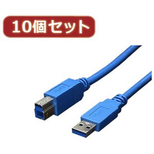 【翌日発送可能】 変換名人【10個セット】 USB3.0ケーブル A-B USB3.0ケーブル 3.0m 変換名人 USB3-AB30X10 3.0m【送料無料】【10個セット】 USB3.0ケーブル A-B 3.0m (USB3AB30X10), 眠りのひろば【ふとんの江崎】:c7d70f1e --- ancestralgrill.eu.org