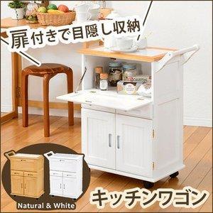 正規品販売! HAGIHARA(ハギハラ) キッチンワゴン MW-3709NW (ナチュラル/ホワイト) MW-3709NW 2101780400 HAGIHARA(ハギハラ)【送料無料】キッチンワゴン (ナチュラル キッチンワゴン/ホワイト) MW-3709NW, 貴女だけのフォーマルSunLook:1f8b04b6 --- fukuoka-heisei.gr.jp