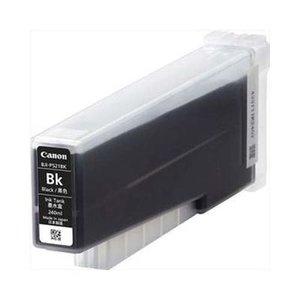 激安大特価! キヤノン インクタンク BJI-P521BK, ブランドベイ c6371e62