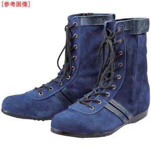【数量限定】 トラスコ中山 青木安全靴 青木安全靴 WAZA-BLUE-ONE-25.5cm トラスコ中山 WAZABLUEONE25.5【送料無料】青木安全靴 WAZA-BLUE-ONE-25.5cm WAZA-BLUE-ONE-25.5cm, オオミシマチョウ:452ea67c --- mashyaneh.org