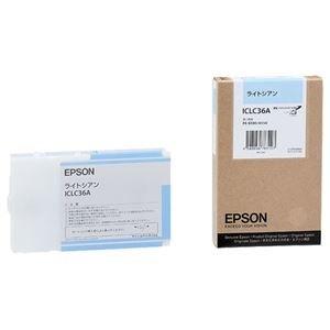 【値下げ】 その他 (まとめ) その他 エプソン (まとめ) EPSON PX-P/K3インクカートリッジ ライトシアン 110ml ICLC36A 1個 ライトシアン【×6セット】 ds-1571913【送料無料】(まとめ) エプソン EPSON PX-P/K3インクカートリッジ ライトシアン 110ml ICLC36A 1個【×6セット】 (ds1571913), 自然派ストアSakura:4b0bd291 --- frmksale.biz
