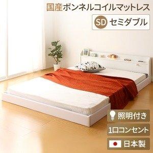 激安単価で その他 日本製 フロアベッド 照明付き 連結ベッド セミダブル (SGマーク国産ボンネルコイルマットレス付き) 『Tonarine』トナリネ ホワイト 白 ds-1991637, 人気新品 92d696d4