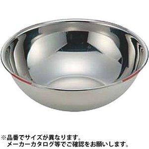 本店は その他 18-8色分ボール 茶 42cm(15.5L) 05-0066-0156【送料無料】18-8色分ボール 茶 42cm(15.5L) 42cm(15.5L) その他 (0500660156), お値打タオル 販促品満載のat-home:3c22c4c7 --- blog.buypower.ng