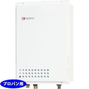 【予約中!】 ノーリツ(NORITZ) 16号ガス給湯機器(オートストップあり)(PS標準設置形取り替え専用)(プロパンガス用) GQ-1626WS-60TB-BL-LPG【納期:1週間】 【送料無料】16号ガス給湯機器(オートストップあり)(PS標準設置形取り替え専用)(プロパンガス用) (GQ1626WS60TBBLLPG), マルカワ:967dfe21 --- deutscher-offizier-verein.de