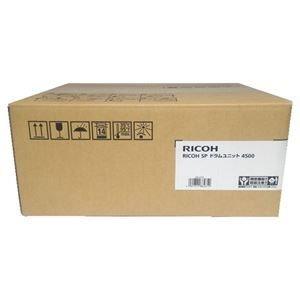 最安価格 その他 リコー ドラムユニット4500 512560 ds-2159327, しんびすとのらん屋さん 19d7bad7