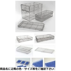 輝く高品質な その他 クリーンバスケット(クリンプ網仕様) CB-003(500×340×100mm 24-2470-02【納期:1週間】, designshop 6715b8c1
