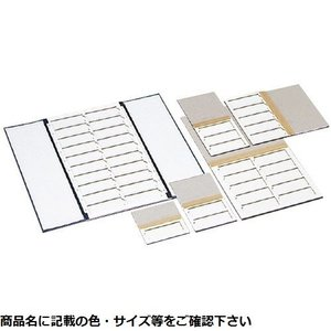 50%OFF その他【10個セット】ボールマッペ(フタなし)30枚用 その他 350×275mm 10-2665-04【納期:2週間】 350×275mm【送料無料】【10個セット】ボールマッペ(フタなし)30枚用 350×275mm (10266504), パソコンパーツのアプライド:c629d2b4 --- rise-of-the-knights.de