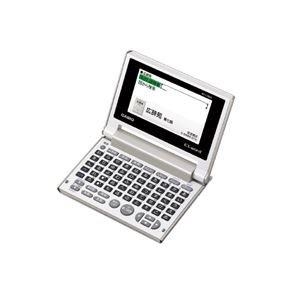 【2018?新作】 その他 カシオ計算機 電子辞書 XD-C300J カシオ計算機 50音配列 ds-2168072【送料無料 電子辞書】カシオ計算機 電子辞書 50音配列 XD-C300J 50音配列 (ds2168072), TSTAR:b2b3bf66 --- pyme.pe