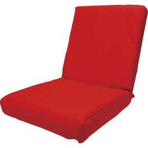 【予約受付中】 その他 低反発レザー座椅子 レッド 4562304848611【納期:1週間】, きうち屋ウェブショップ 73939b18