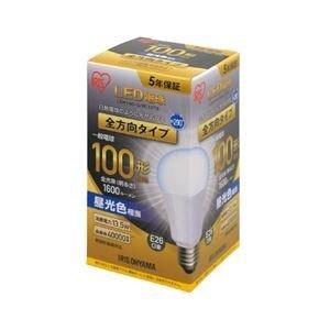 【コンビニ受取対応商品】 その他 (まとめ)アイリスオーヤマ LED電球100W E26 全方向 昼光色 4個セット【×5セット】 ds-2178639, 誠 メガネ買取販売 a8dd2da1