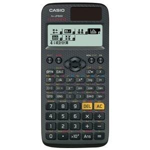 高品質の人気 その他 (まとめ)カシオ計算機 関数電卓 FX-JP500-N【×5セット】 関数電卓 ds-2181236 その他【送料無料】(まとめ)カシオ計算機 関数電卓 FX-JP500-N【×5セット】 (ds2181236), フジカケNetshop:ae378abb --- pyme.pe