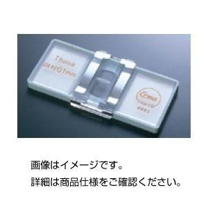 品質満点 その他 血球計算盤 E-JHS-NB ds-1594606, ロンナースーツ専門店 ベストマン 1a592fc4