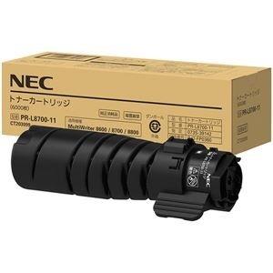 お気に入り その他 (業務用5セット)【純正品】NEC その他 PR-L8700-11 (6K) トナーカートリッジ PR-L8700-11 (6K) ds-2198342【送料無料】(業務用5セット)【純正品】NEC PR-L8700-11 トナーカートリッジ (6K) (ds2198342), シカツチョウ:ec31a6a8 --- pyme.pe