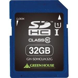 大人の上質  その他 (まとめ)グリーンハウス 32GBUHS-I Class10 SDHCカード 32GBUHS-I 1枚【×3セット】 Class10 GH-SDHCUA32G 1枚【×3セット】 ds-2214893【送料無料】(まとめ)グリーンハウス SDHCカード 32GBUHS-I Class10 GH-SDHCUA32G 1枚【×3セット】 (ds2214893), ブランハート:d56cc31d --- parker.com.vn