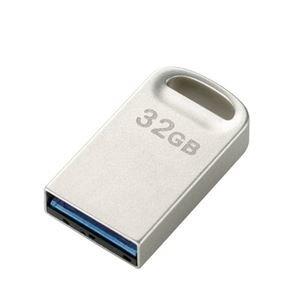 2018新入荷 その他 シルバー (まとめ)エレコムUSB3.0対応超小型USBメモリ 32GB 32GB その他 シルバー MF-SU332GSV 1個【×3セット】 ds-2214949【送料無料】(まとめ)エレコムUSB3.0対応超小型USBメモリ 32GB シルバー MF-SU332GSV 1個【×3セット】 (ds2214949), 脇野沢村:98949d5c --- 5613dcaibao.eu.org