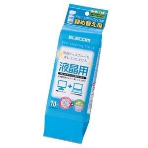 柔らかな質感の その他 (まとめ) エレコム液晶用ウェットクリーニングティッシュ その他 詰替用 WC-DP70SP3 WC-DP70SP3 1個(70枚)【×30セット (まとめ)】 ds-2235392【送料無料】(まとめ) エレコム液晶用ウェットクリーニングティッシュ 詰替用 WC-DP70SP3 1個(70枚)【×30セット】 (ds2235392), mask dB:678f5d4a --- mikrotik.smkn1talaga.sch.id