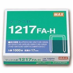 本物の その他 (まとめ) マックス ホッチキス針 大型12号シリーズ 100本連結×10個入 1217FA-H 1箱 【×30セット】 ds-2240470, 府中町 3e94b437