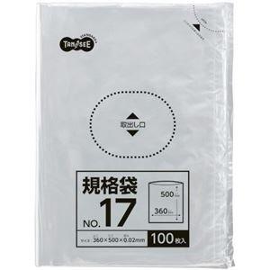 【大放出セール】 その他 (まとめ) TANOSEE 規格袋 17号0.02×360×500mm 1パック(100枚)  (まとめ) 1パック(100枚)【×30セット】 規格袋 ds-2241572【送料無料】(まとめ) TANOSEE 規格袋 17号0.02×360×500mm 1パック(100枚)【×30セット】 (ds2241572), freshbox:669700e5 --- lbmg.org