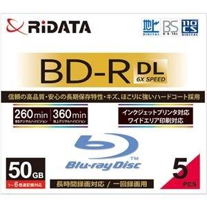 【2018?新作】 その他 (まとめ) RiDATA 録画用BD-R DL260分 BD-R260PW 1-6倍速 ホワイトワイドプリンタブル【×5セット】 5mmスリムケース 録画用BD-R BD-R260PW 6X.5P SC A1パック(5枚) 【×5セット】 ds-2220884【送料無料】(まとめ) RiDATA 録画用BD-R DL260分 1-6倍速 ホワイトワイドプリンタブル 5mmスリムケース BD-R260PW 6X.5P SC A1パック(5枚)【×5セット】 (ds2220884), 岡山市:fea112c4 --- dpu.kalbarprov.go.id